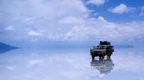 La Paz & Uyuni's Salt Flats